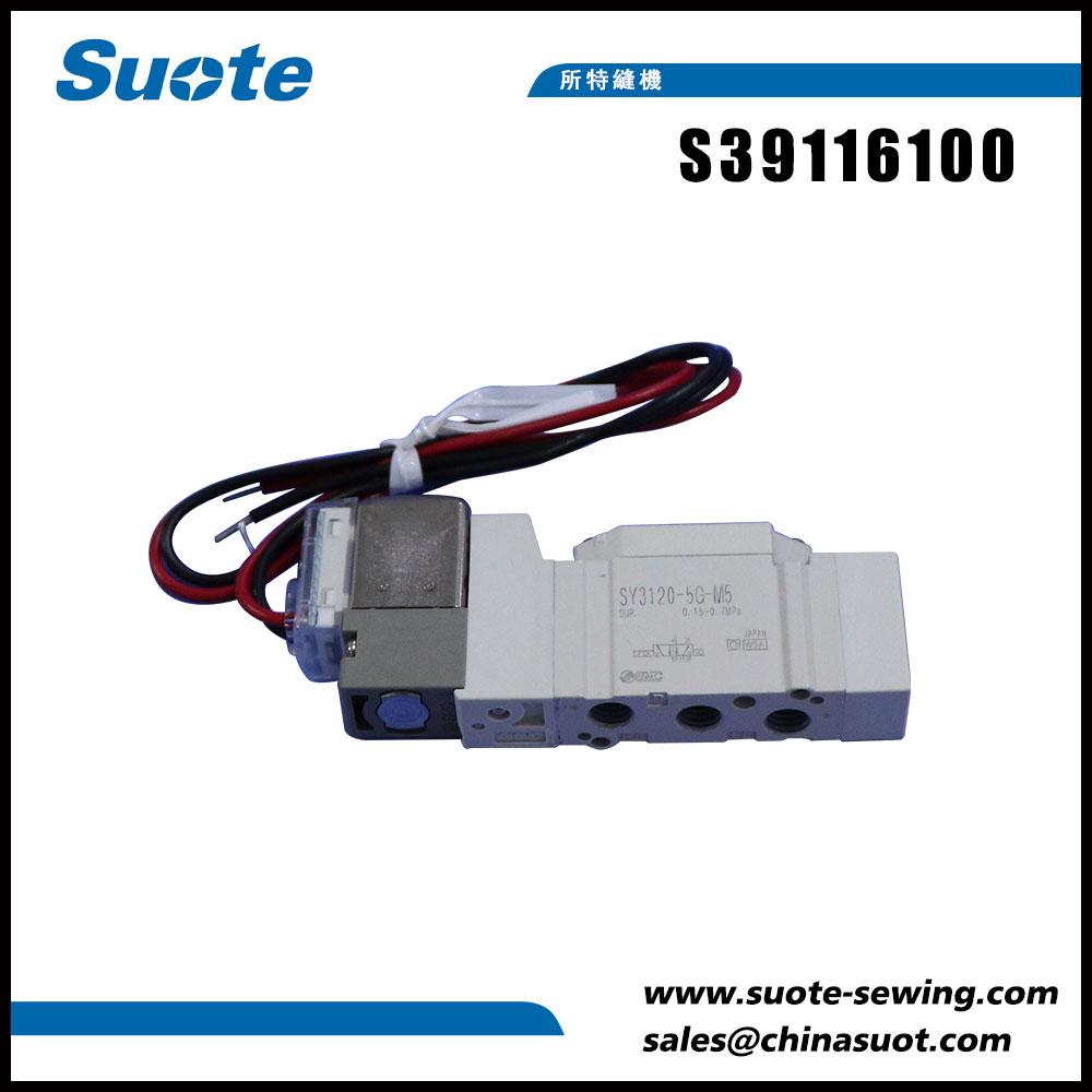 S39116100 Valvă Vqz2151s-5 pentru 9820